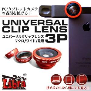 LBR-ULC3P