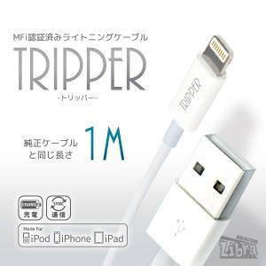 DT-MFILC1m