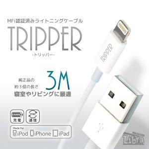 DT-MFILC3m