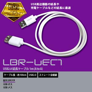 LBR-UEC1